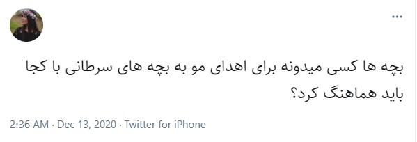 ایرانیها به اهدای مو به خیریهها تمایل نشان میدهند