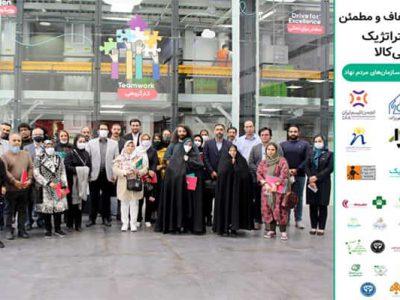 سازمان های مردم نهاد بزرگ به دعوت استارتاپ آگاپه در نشست دیجیکالا مهر حضور داشتند